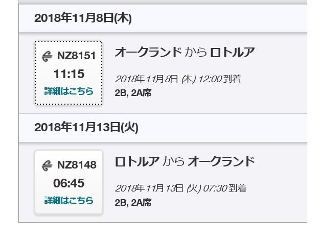 f:id:mishiyomayako:20181122122809j:plain