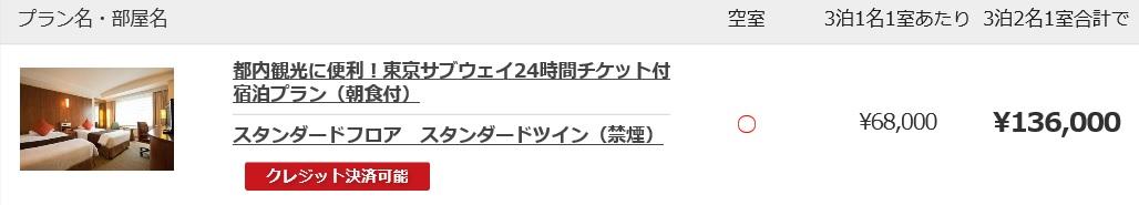 f:id:mishiyomayako:20190407152219j:plain