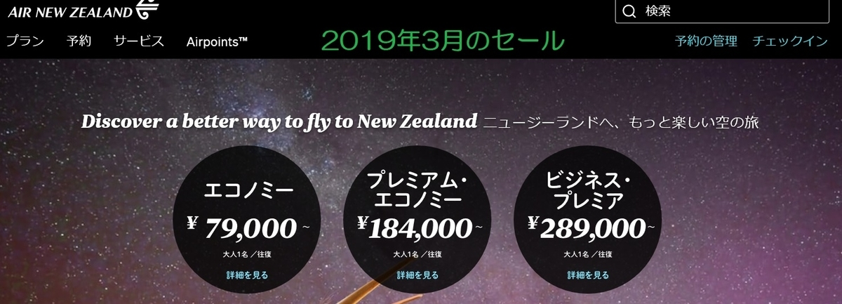 f:id:mishiyomayako:20190411094720j:plain