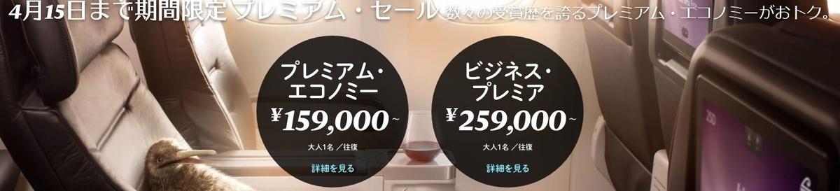 f:id:mishiyomayako:20190411094948j:plain