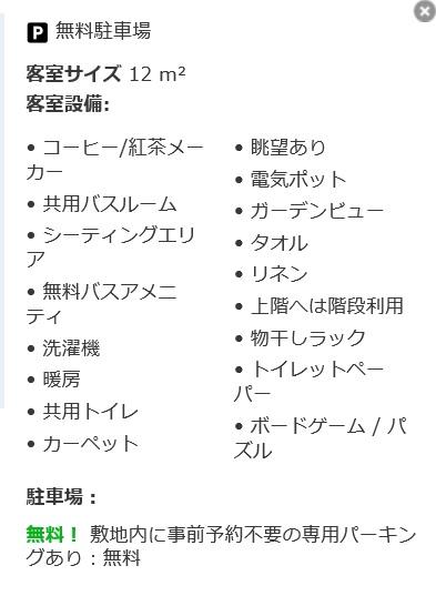 f:id:mishiyomayako:20190919220258j:plain