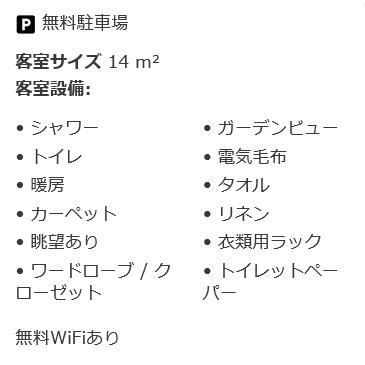 f:id:mishiyomayako:20190919221005j:plain