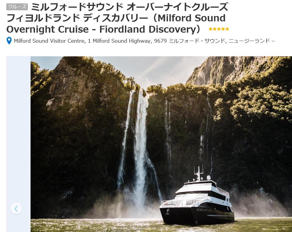 f:id:mishiyomayako:20190919222049j:plain