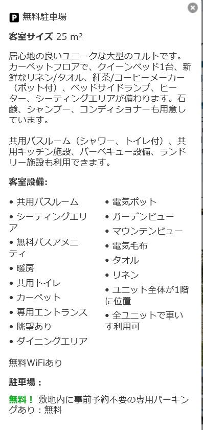 f:id:mishiyomayako:20190919222926j:plain