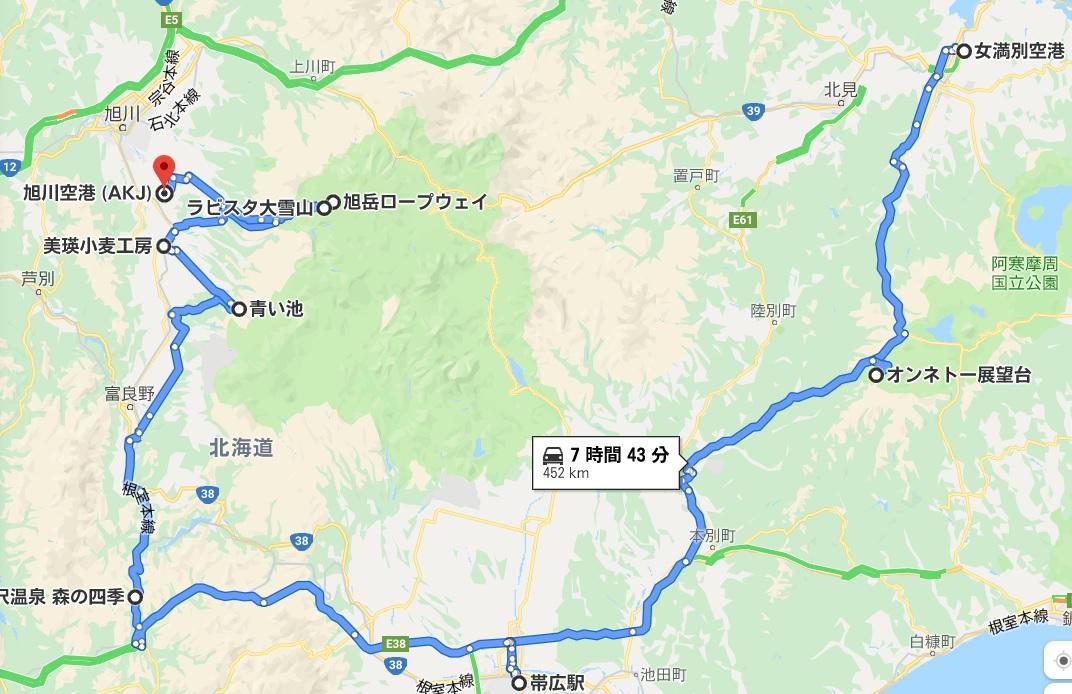 f:id:mishiyomayako:20190925081105j:plain