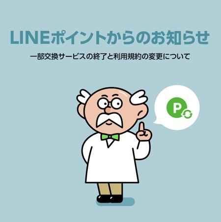 f:id:mishiyomayako:20190930160256j:plain