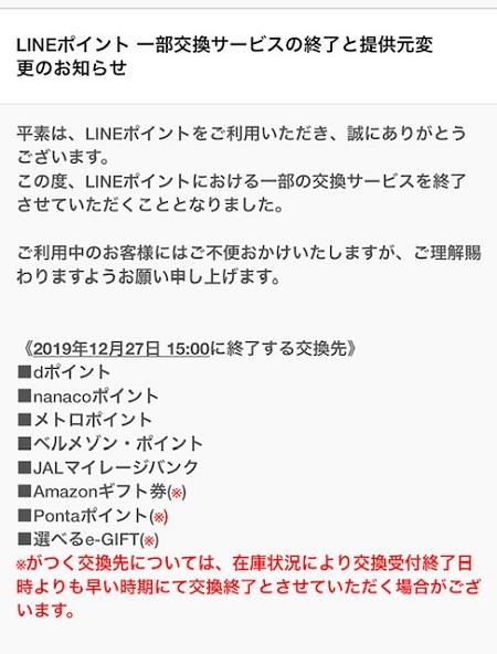 f:id:mishiyomayako:20190930160326j:plain