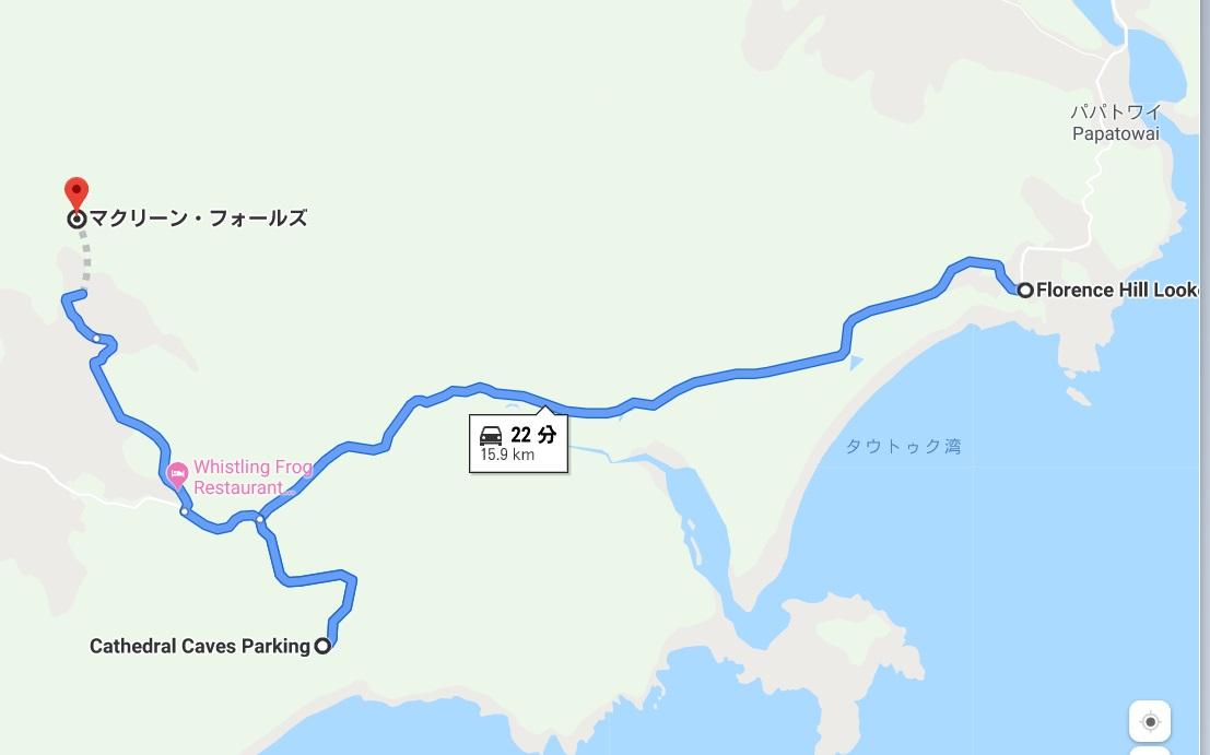 f:id:mishiyomayako:20200318220457j:plain