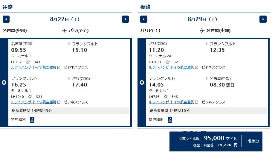f:id:mishiyomayako:20200601204831j:plain