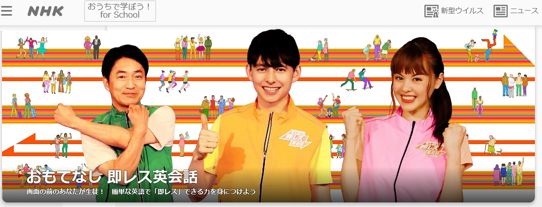 f:id:mishiyomayako:20200726181254j:plain