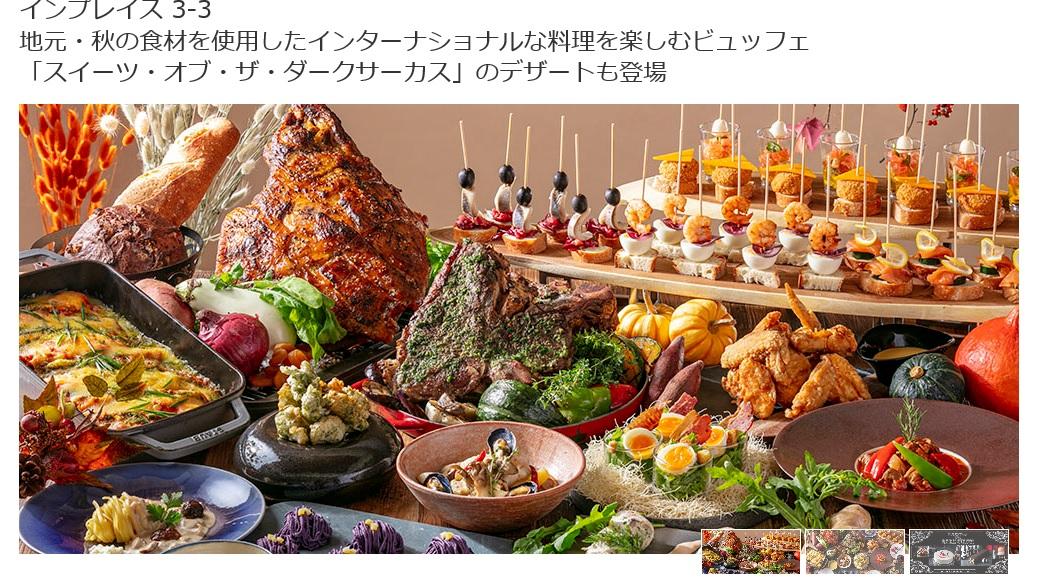 f:id:mishiyomayako:20201027223828j:plain