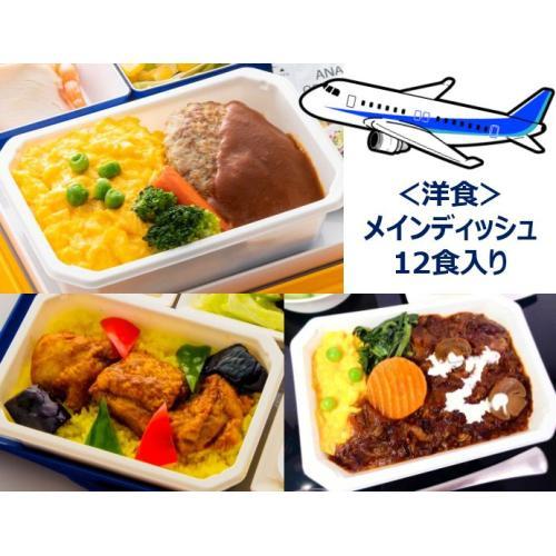 f:id:mishiyomayako:20201212101349j:plain