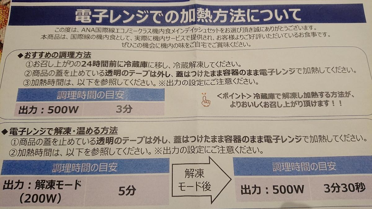 f:id:mishiyomayako:20201216170506j:plain
