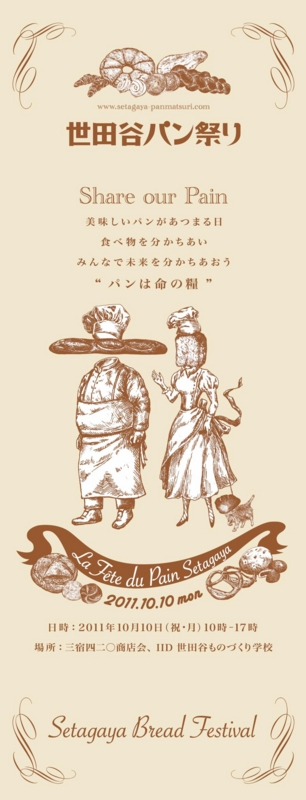 f:id:mishukuR420:20110925110059j:image