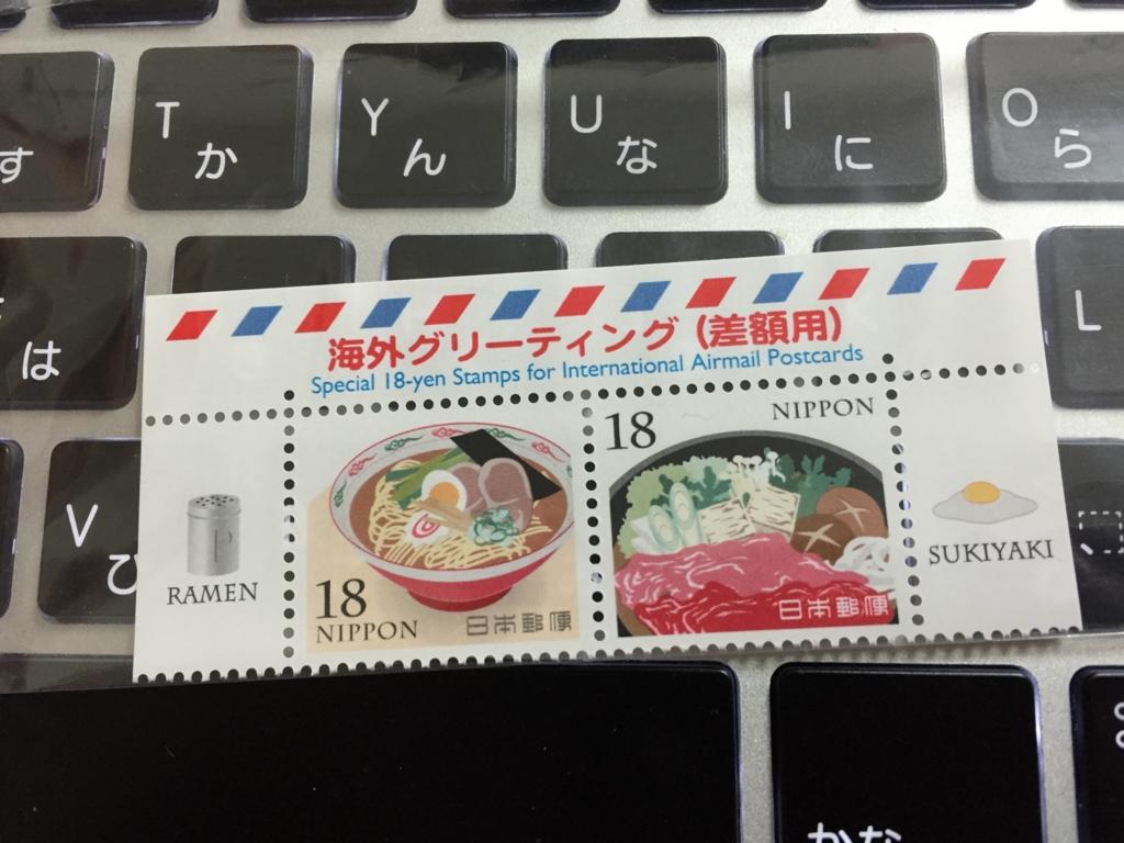 f:id:misiu_teddy:20151102233956j:plain:h200