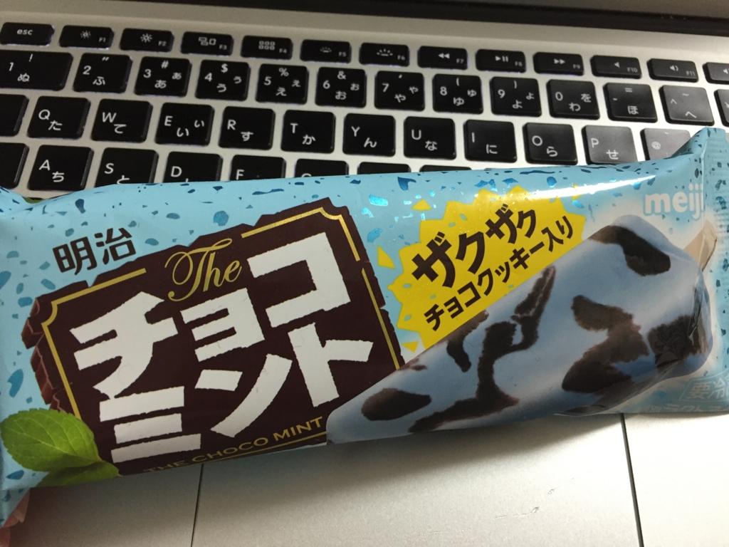 f:id:misiu_teddy:20160614224403j:plain:h200