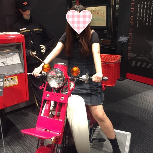 f:id:misiu_teddy:20160731104754j:plain:h130