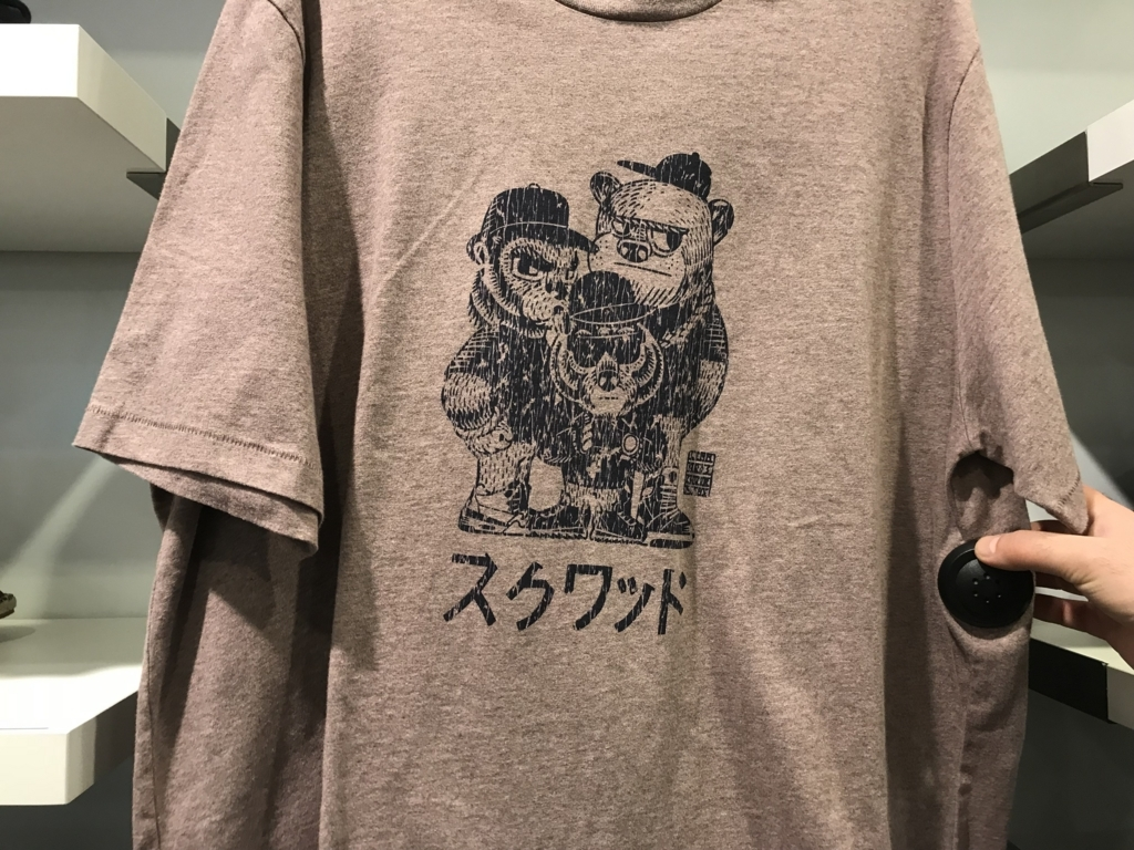 f:id:misiu_teddy:20180520163509j:plain:h200