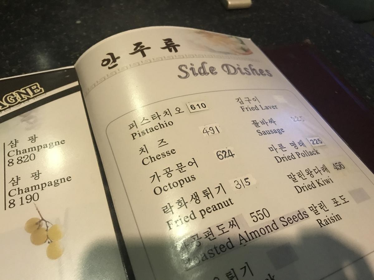 f:id:misiu_teddy:20190930192544j:plain:h200