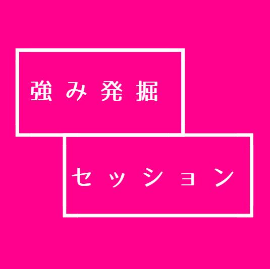 f:id:mismaru:20181020124041p:plain