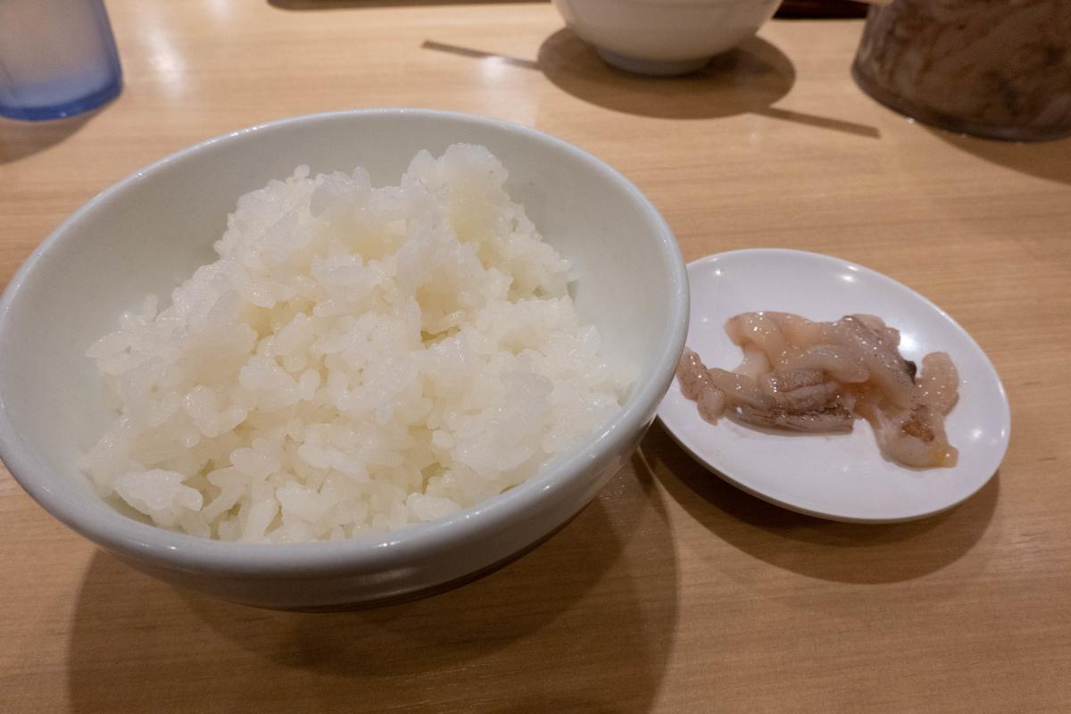 写真:天ぷらのひらおのイカの塩辛