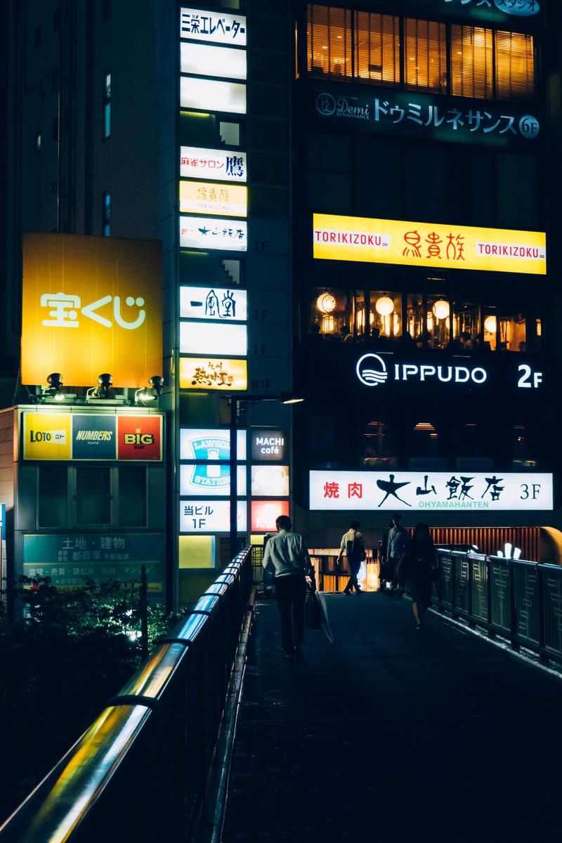 写真:五反田の飲食店ビル