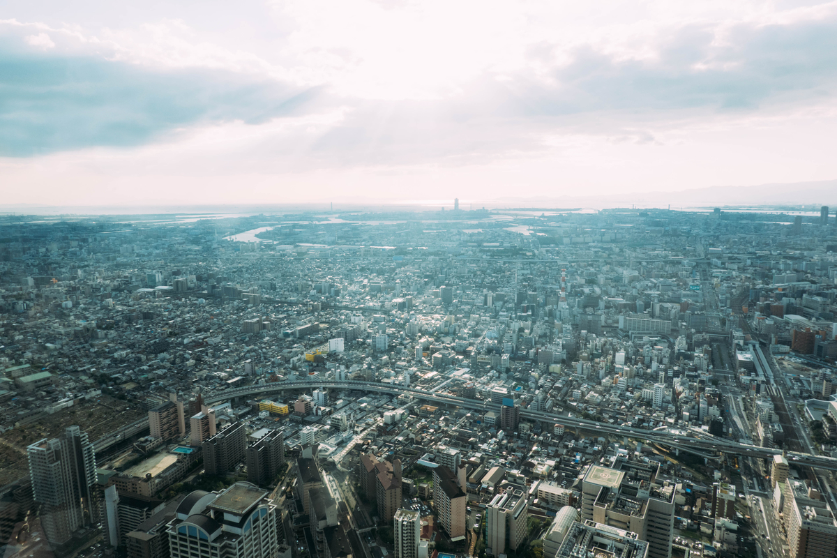 写真:あべのハルカスからの大阪の景色