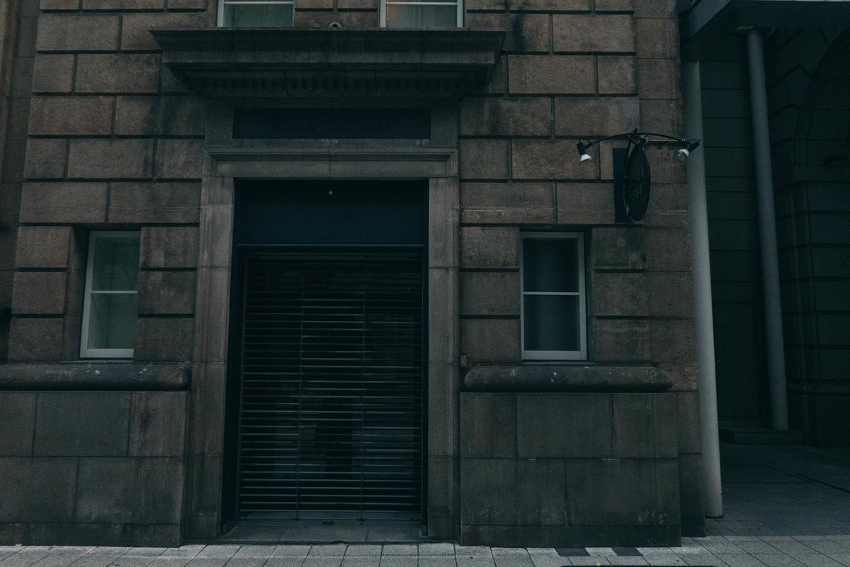 写真:旧居留地の建物