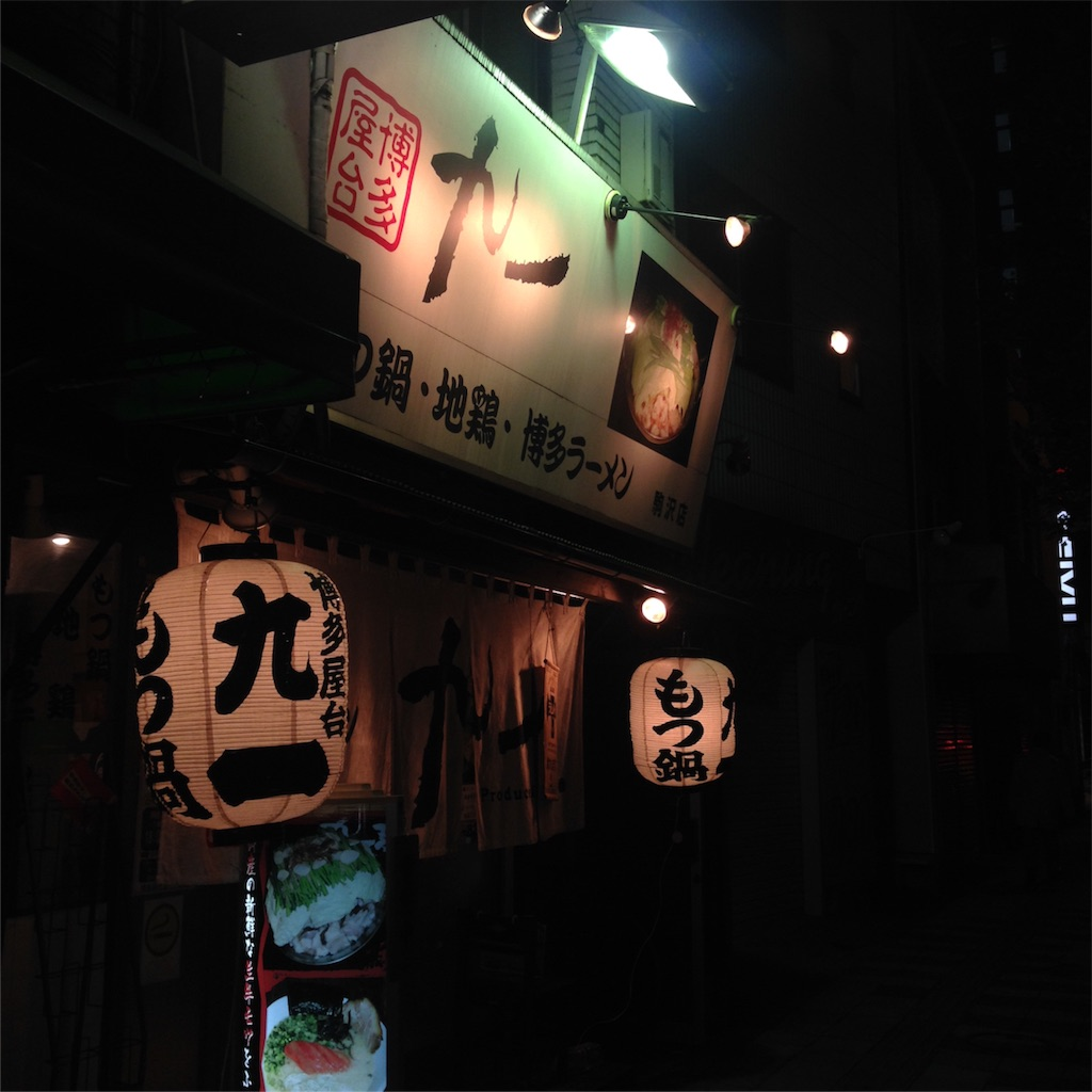 f:id:mismiura:20161201235740j:image