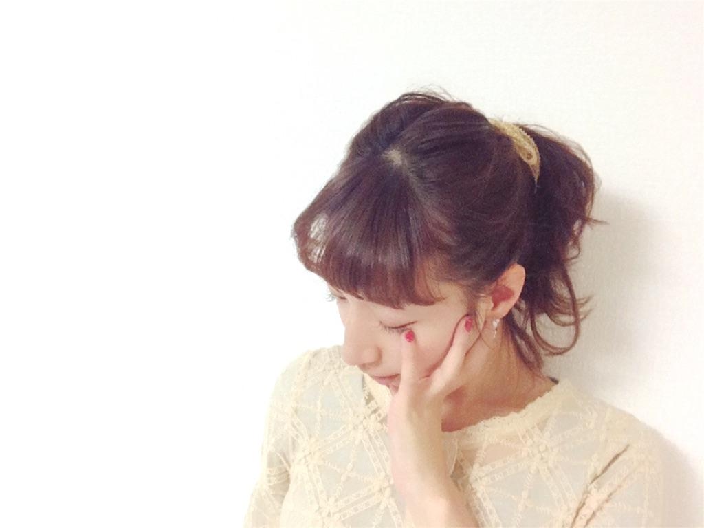 f:id:mismiura:20161210021136j:image