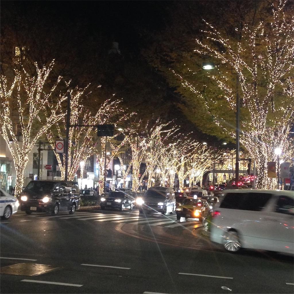f:id:mismiura:20161210021443j:image