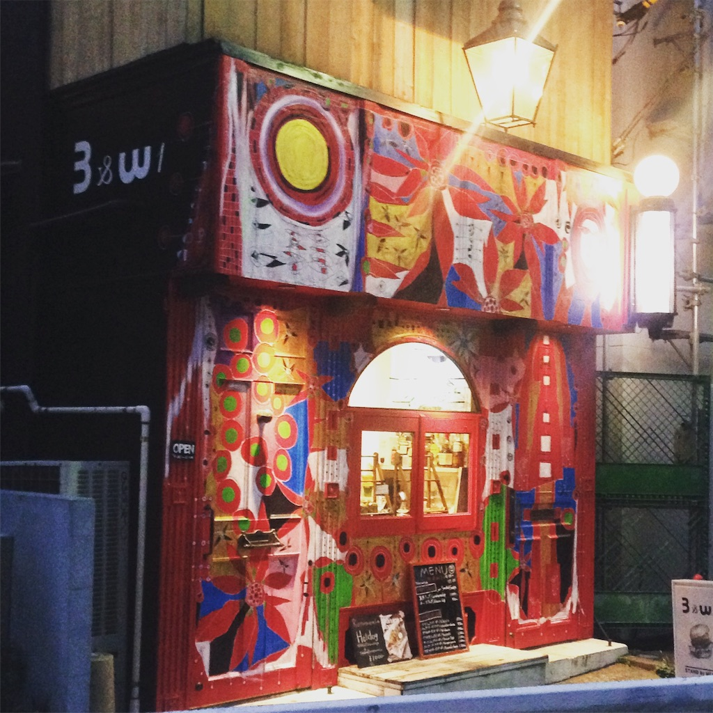 f:id:mismiura:20161213003019j:image
