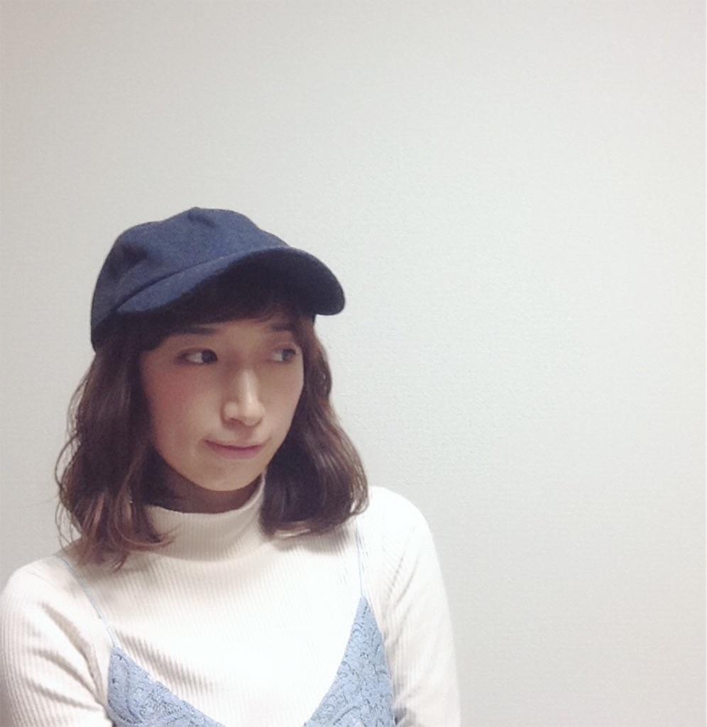 f:id:mismiura:20161216230409j:image