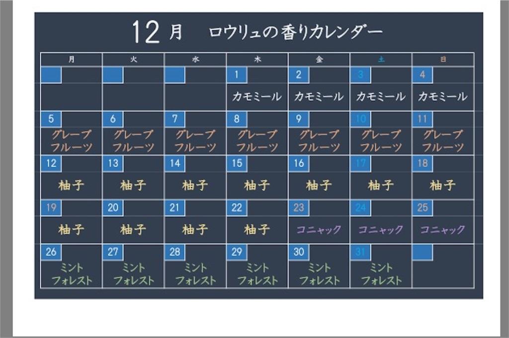 f:id:mismiura:20161226003513j:image