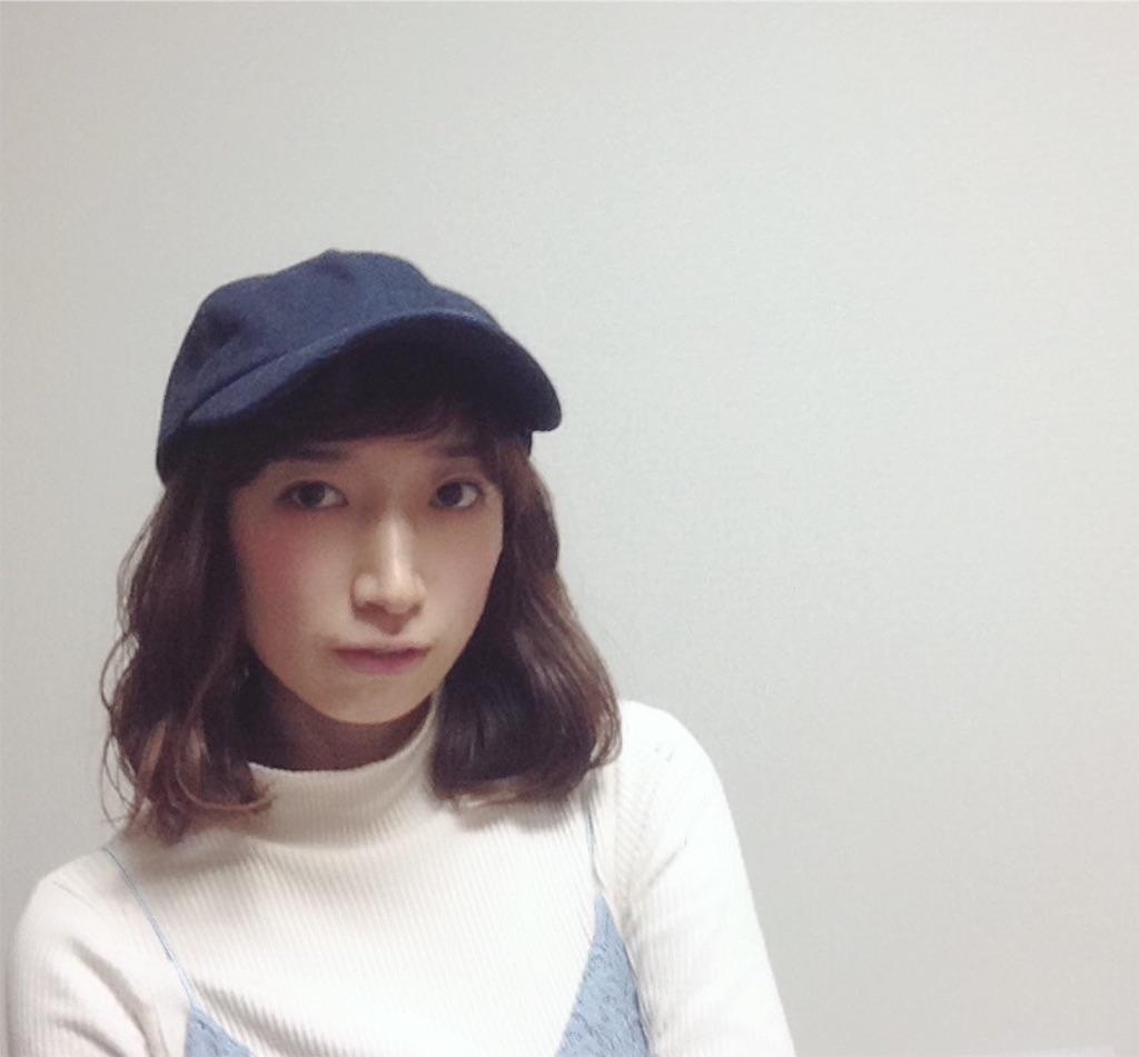 f:id:mismiura:20161228235255j:image