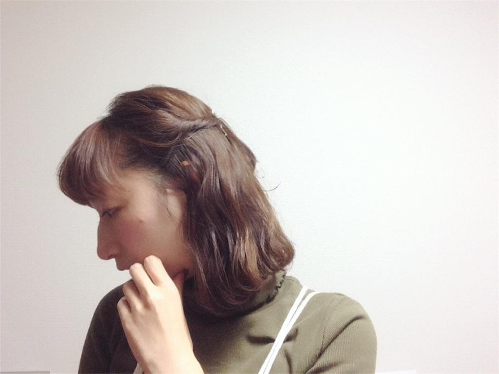 f:id:mismiura:20161228235756j:image