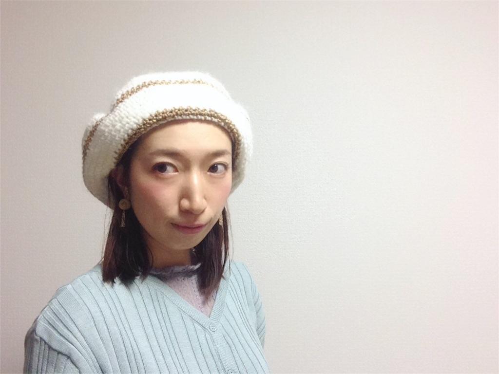 f:id:mismiura:20170109123320j:image