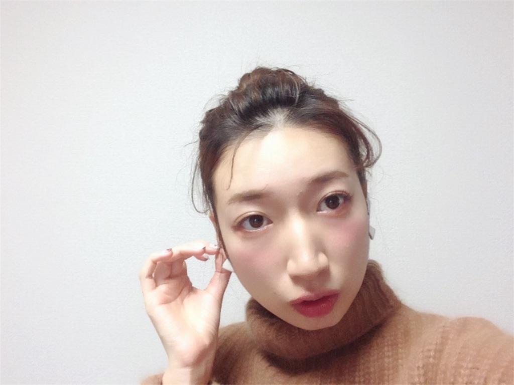 f:id:mismiura:20170121084354j:image