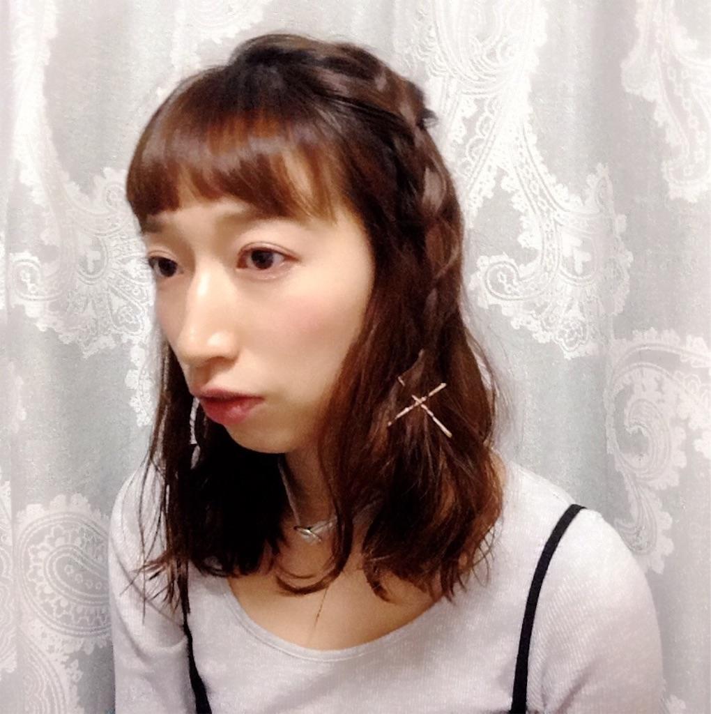 f:id:mismiura:20170401020315j:image