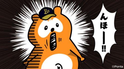 f:id:miso-haru:20161001231834j:plain