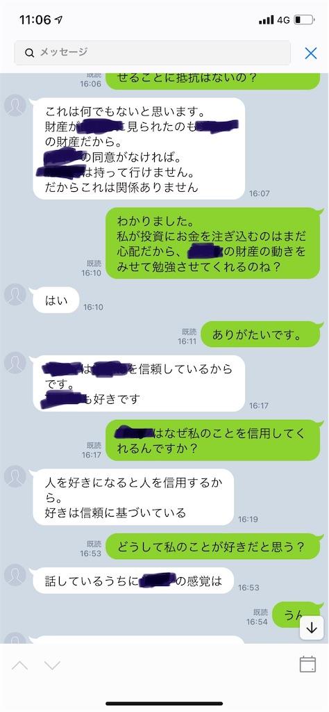 f:id:miso_onna:20210625152134j:image