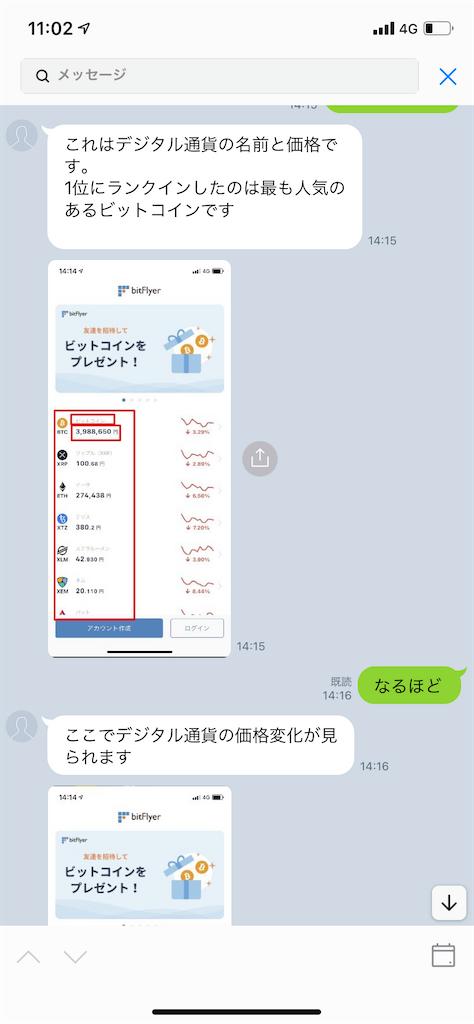 f:id:miso_onna:20210625152137p:image