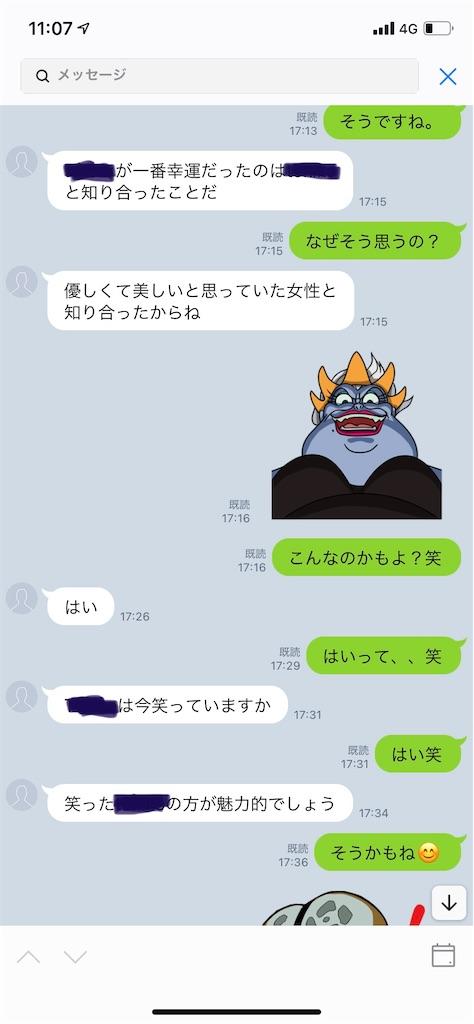 f:id:miso_onna:20210625152149j:image