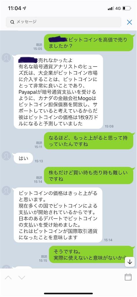 f:id:miso_onna:20210625152159j:image
