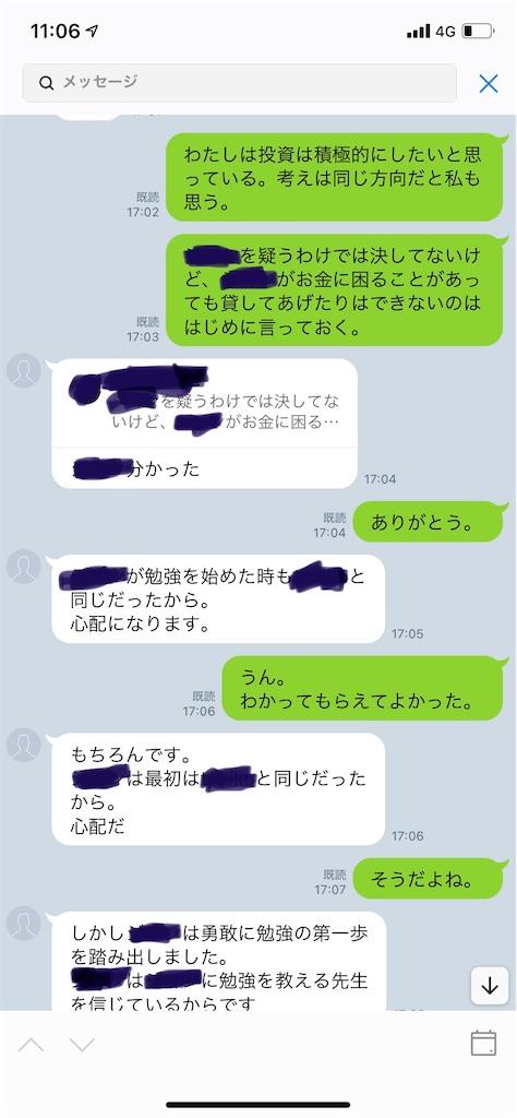 f:id:miso_onna:20210625152256j:image