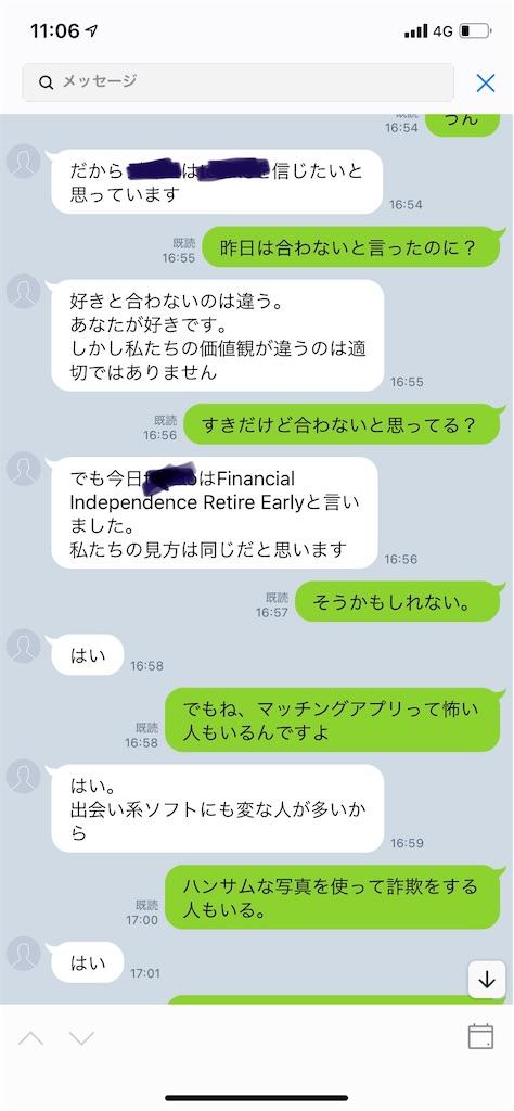 f:id:miso_onna:20210625152305j:image