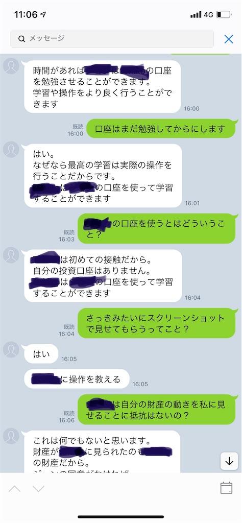 f:id:miso_onna:20210625152317j:image