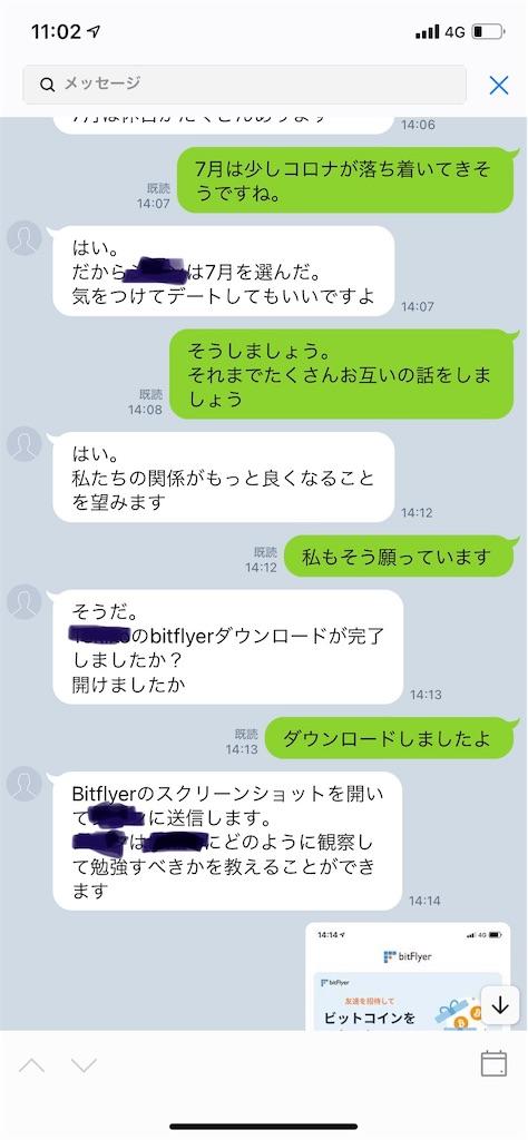 f:id:miso_onna:20210625152418j:image