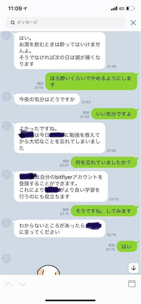 f:id:miso_onna:20210625155045j:image
