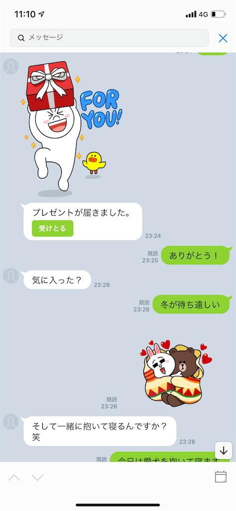 f:id:miso_onna:20210625155055p:image
